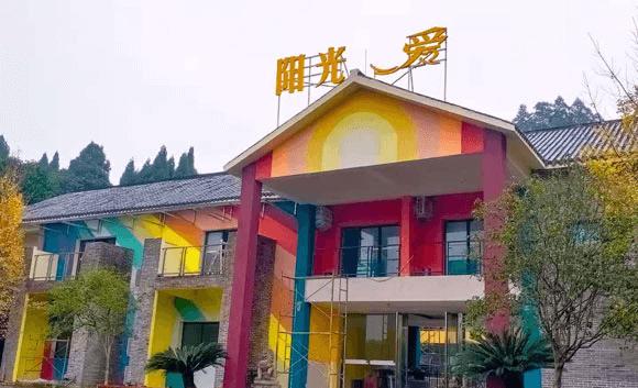内江市有儿童自闭症康复中心吗,有哪些? 图片2
