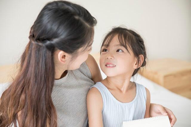 南充市有儿童语言康复训练中心吗? 图3