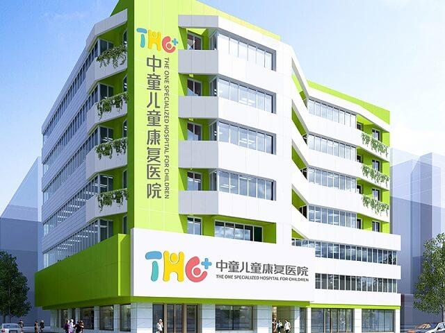 乐山儿童语言训练康复中心的地址在哪里? 图1