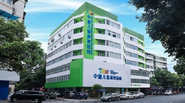 四川广安有儿童自闭症康复中心吗,在哪里? 图1